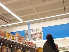 Ninja Shopping