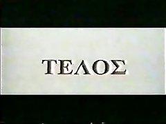Alla Kolpa 1997 Full Movie